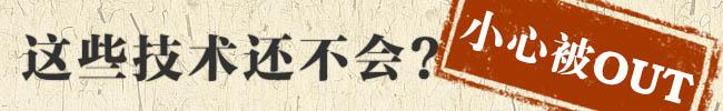 燕赵中医适宜技术培训